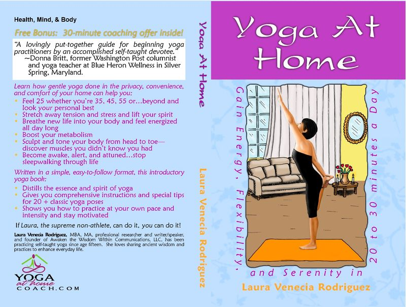 Yoga2AtHomeCoverFinalFull2